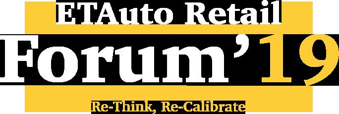 Auto Retail Forum 2019