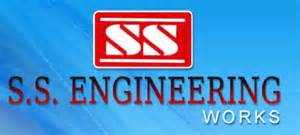 S. S. Engineering Works