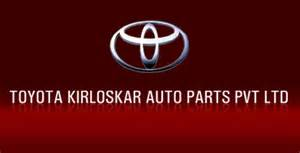 Toyota Kirloskar Auto Parts Private Limited