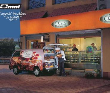 6f9f5cfe002 Omni - Maruti Suzuki Omni Price (GST Rates), Review, Specs ...
